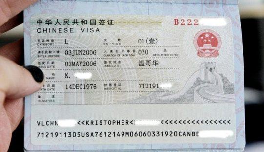 Visa for China